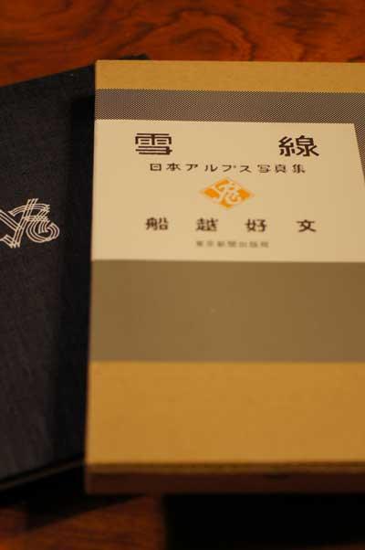2011-05-16yukisen_0202.jpg