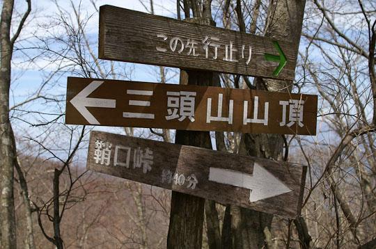 mitousan-25_20110930235709.jpg